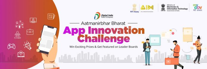 AatmaNirbhar-App Innovation-Challenge-india-browsebytes