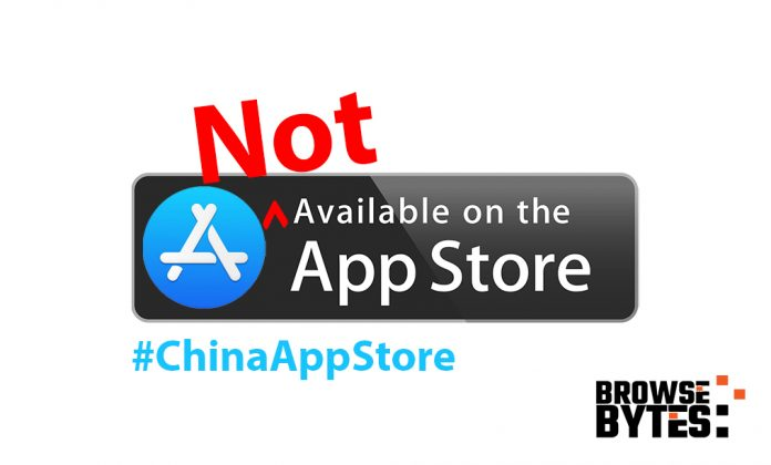 china-apple-appstore-4500-games-removed-browsebytes-2020