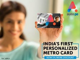Autope-DMRC-Delhi-Metro-Auto-Recharge-FirstLook-BrowseBytes