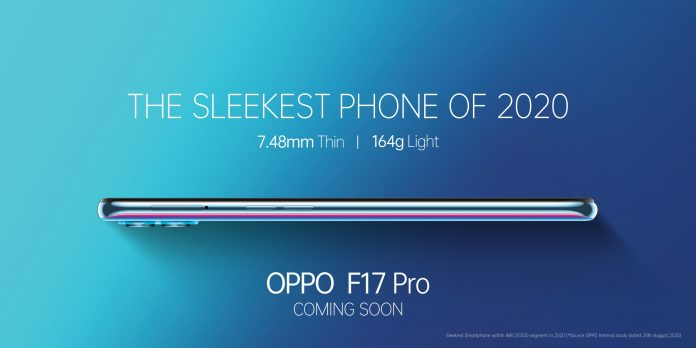 OPPO-F17-pro-launch-India-BrowseBytes