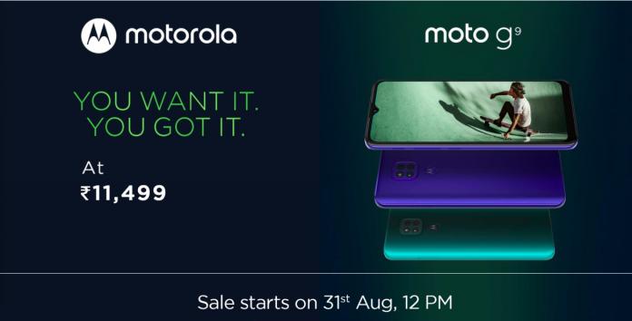 motorola-g9-specs-price-features-flipkart-india