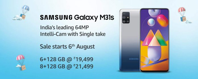 samsung-m31s-price-specs-amazon-prime-day-sale-browsebytes
