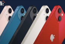 Apple-iPhone13-BrowseBytes-2021